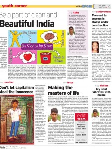 18 June 2015_Patrika Xpose_Page 04_All MP Edition