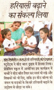 People's Samachar_Indore_05.09.15_P07