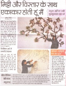 Patrika_Indore_13.12.15_Pg18